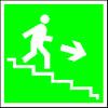 Направление к эвакуационному выходу по лестнице вниз (правосторонний)