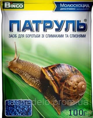 Инсектицид Патруль от улиток и слизней 100 гр Агрохимпак