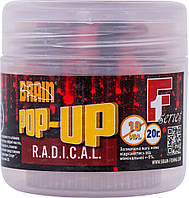 Бойлы Brain Pop-Up F1 R.A.D.I.C.A.L. (копченые сосиски) 10 mm 20 gr