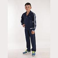 Подростковый спортивный костюм синий  т.м. FORE пр-во Турция 12230