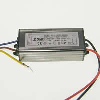 Светодиодный драйвер для COB матрицы 30Вт 600мА, IP65, фото 1