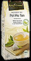King's Crown Handverlesener Weißer Tee Pai Mu Tan - Белый чай Пай Му Тан Сортированный вручную, 27 г, 18 шт