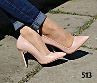 Лодочки туфли пудра,пинк,нежно розовые