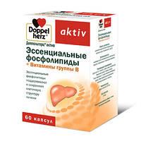 БАД Доппельгерц актив Эссенциальные фосфолипиды витамины группы В -таблетки для улучшения работы печени