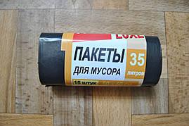 Мусорный мешок 35 л SUPER LUXE