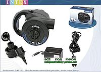 Электрический насос Intex 66622 Quick Fill, 220 В и 12 V