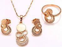 Комлект Стиль серьги, кулон, цепочка, кольцо 17р. позолота цирконы