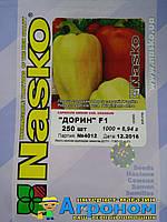 Семена перца Дорин F1, 250 семян , Nasko (Наско), Молдавия