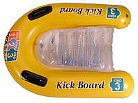 Детский надувной плотик с ручками 58167 Intex