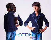 Пиджак школьный для девочки классический