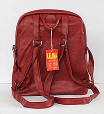 Рюкзак з стьобаної штучної шкіри., фото 3