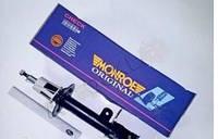 Амортизатор подвески CHEVROLET LACETTI задний левый газововый ORIGINAL (производство Monroe)(кроме универсала)