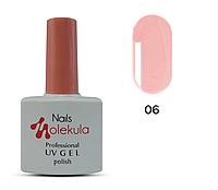 Гель-лак Nails Molekula №6 персиковый френч