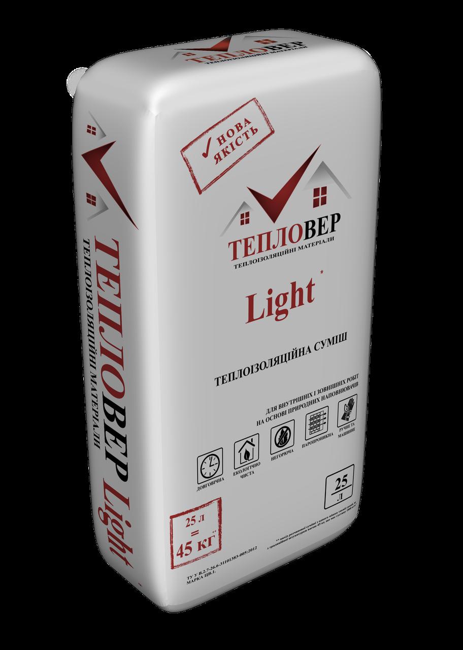 Штукатурка Тепловер Light