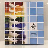 Набор акриловых красок в тубах 18 шт, фото 1