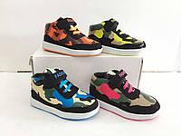 Демисезонная детская обувь для мальчиков и девочек оптом Размеры 25-30