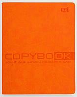 Тетрадь для записи иностранных слов PU, оранжевая 150966