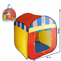 """Детская игровая палатка """"Волшебный домик"""" 1002"""