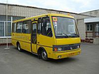 Автобус БАЗ А079.31ш. (шкільний)