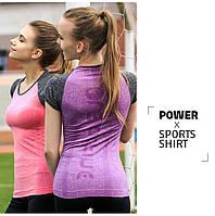 Футболка для занятия спортом из дышащей ткани