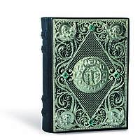 Книга шкіряна Православний молитвослов з філігранню