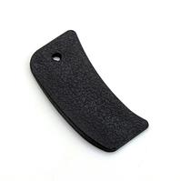 Противоскользящая задняя резинка (под палец) для фотоаппарата Nikon D80 (с двухсторонним скотчем)