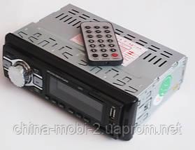 Автомагнитола Pioneer 1273 MP3/SD/USB/AUX/FM , фото 2