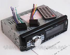 Автомагнитола Pioneer 1273 MP3 SD USB AUX FM , фото 3