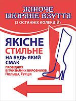 Вивіска пластикова_46