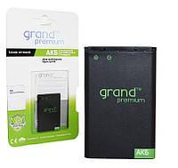 Батарея (аккумулятор) для Nokia BL-5F - GRAND PREMIUM