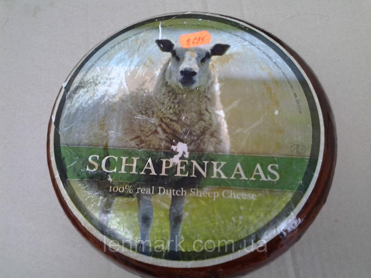"""Сыр SCHAPENKAAS OUD """"Овечий выдержанный первый сорт"""" Высшей категории"""