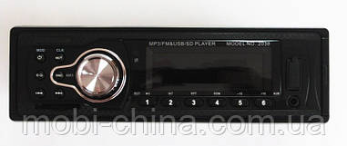 Автомагнитола Pioneer 2038 MP3/SD/USB/AUX/FM