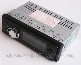 Автомагнитола Pioneer 2038 MP3/SD/USB/AUX/FM, фото 3