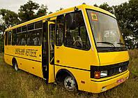Автобус БАЗ А079.34ш. (шкільний)