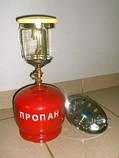 Лампа газовая (250 Вт) туристическая для таганка продам постоянно оптом и в розницу,Харьков, фото 2