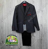 Школьный костюм: пиджак и брюки