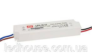 Блок питания LPH-18-12 вольт Mean Well,1,5А