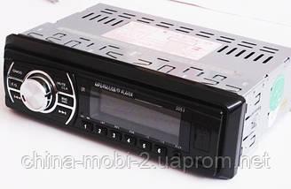 Автомагнитола Pioneer 2053 MP3/SD/USB/AUX/FM, фото 3