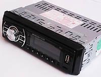 Автомагнитола Pioneer 2053 MP3/SD/USB/AUX/FM, фото 1