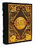 Книга кожаная Православный молитвослов с филигранью покрытой золотом и гранатами