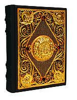 Книга кожаная Православный молитвослов с филигранью покрытой золотом и гранатами, фото 1