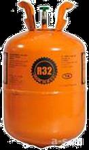 Хладон R-32 (фреон R32 холодоагент)