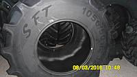 Шина 1050/50R32 178A8/178B SFT TL Mitas
