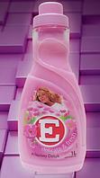 Жидкость для ополаскивания тканей E-KON1ATLASOWY