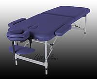 Складной переносной трехсекционный массажный стол BOY