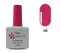 Гель-лак Nails Molekula №8 розовая ягода