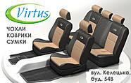 Автомобильные чехлы Виртус Citroen C 4 2012-> Picasso