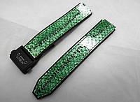 Женский ремешок к часам HUBLOT  зеленая рептилия + застежка