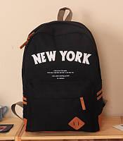 Рюкзак для подростка Нью Йорк