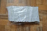 Размешиватель пластиковый одноразовый 11 см (мешалка)
